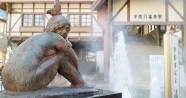 《日本北陸旅遊》富山黑部市宇奈月溫泉街散策