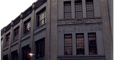 《美食*台北大同區》ASW Tea House。迪化街英式茶館,品嘗台灣好茶