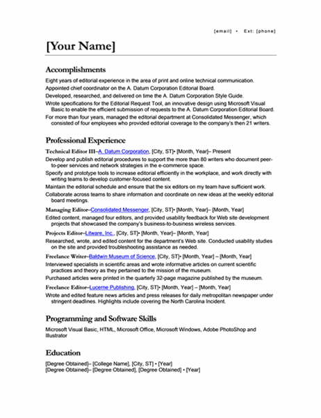 transfer within company resume sample