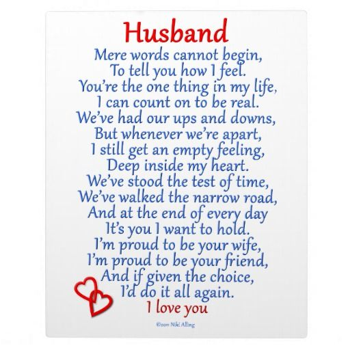 Best 25+ To my husband ideas on Pinterest Wedding vows to - free sample love letters to wife