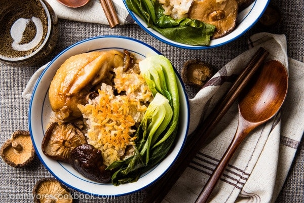 The Best Clay Pot Chicken Rice (鸡肉煲仔饭)