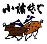 komoro_logo