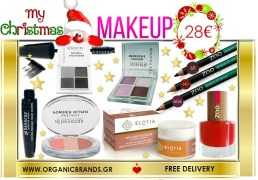 christmas make up try me kit 1
