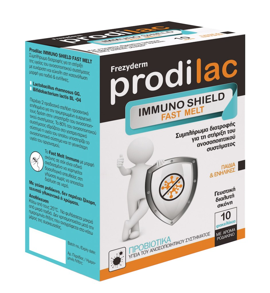 prodilac immuno shield fast melt box