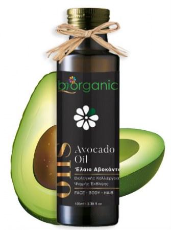 avocado_OIL_1