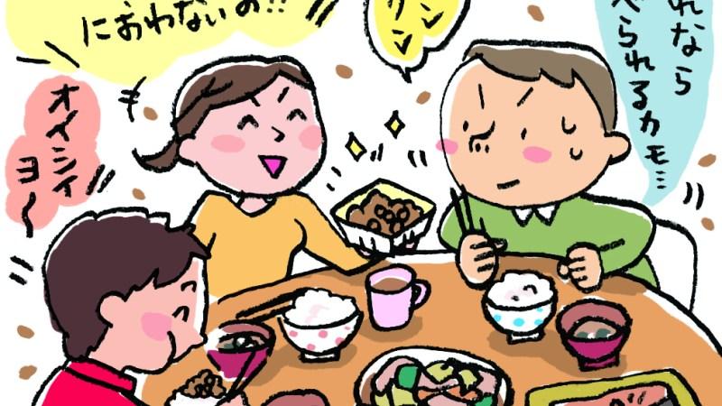 納豆という不思議な食べ物