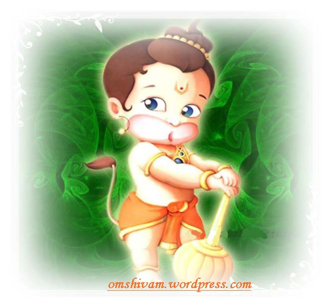 Hari Om 3d Name Wallpaper Little Hanuman Jai Guru Dev