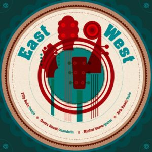 East-West – East-West (2014)