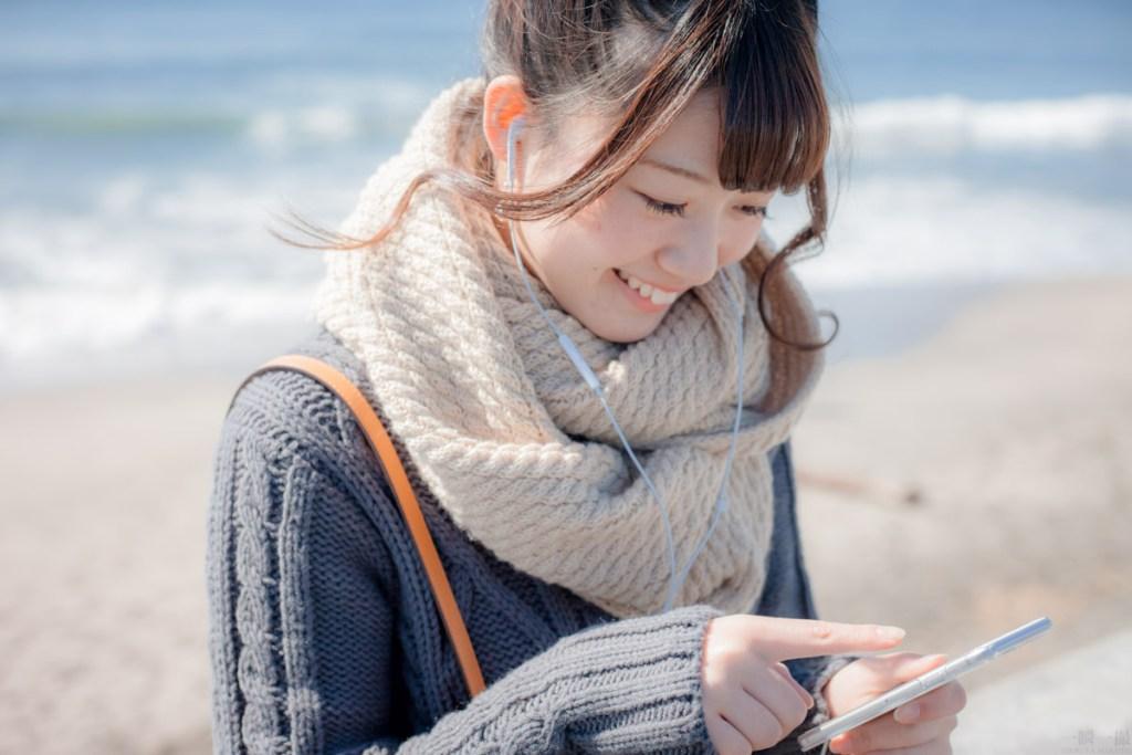 SmartPhone Girl Portrait