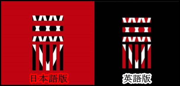 one ok rock【35xxxv】日本語版vs英語版!売り上げ枚数が多いのは?1