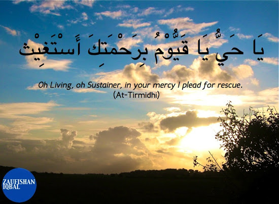 Sabr Quotes Wallpaper Du A Amp Tips For Sabr Perseverance Patience