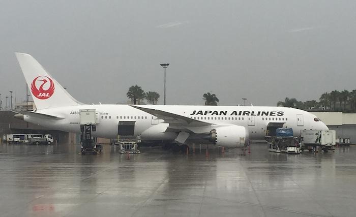 Japan Airlines Awards Now Bookable Through Alaska Mileage Plan