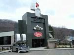 Zippo-Case Museum in Bradford, Pennsylvania