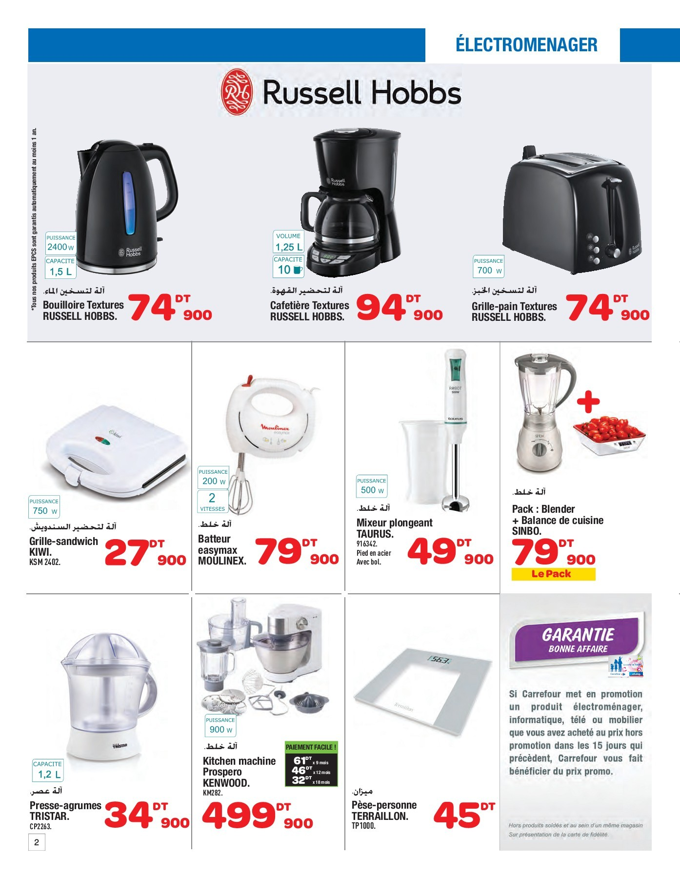 Catalogue Electromenager Catalogue Carrefour La Marsa Pages 1 24 Text Version Fliphtml5