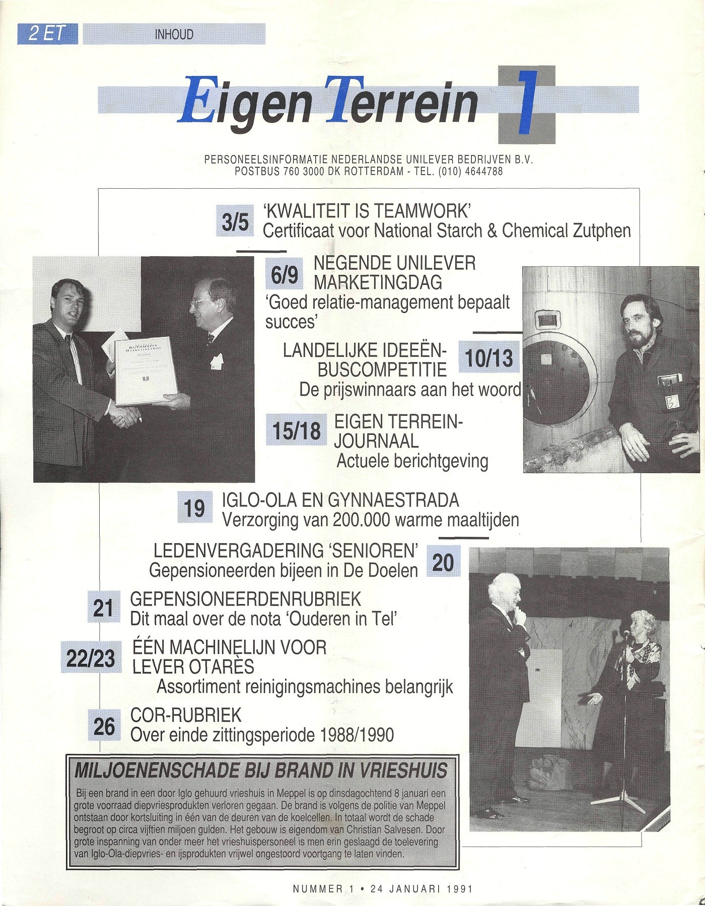 Bedrijfskolom Tapijt Op Eigen Terrein 1991 46 No 1 Pages 1 32 Text Version Fliphtml5