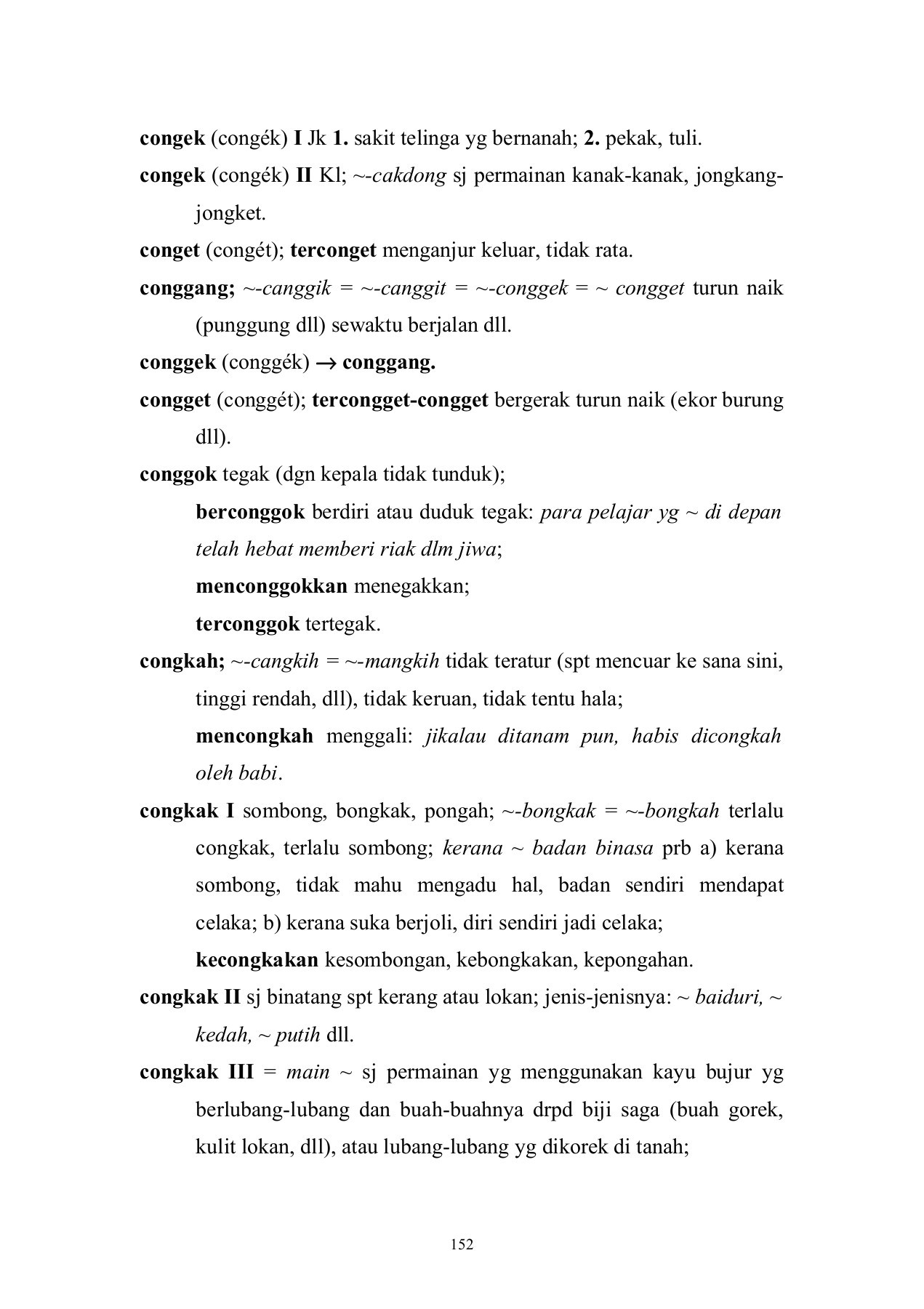 Sketsa Alat Dapur C Pages 151 183 Text Version Fliphtml5