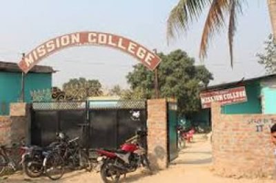 Mission College Rajbiraj