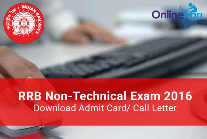 Download RRB NTPC Stage 3 Admit Card: Aptitude & Skill Test