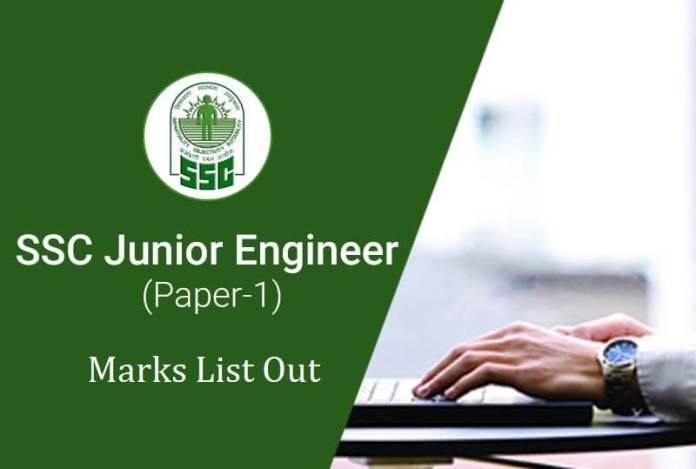 SSC Junior Engineer Marks List Out (Paper 1)