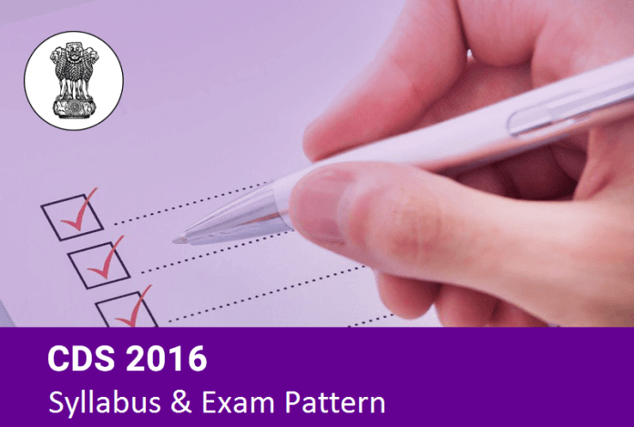 UPSC-CDS-Syllabus-Exam-Pattern-2016
