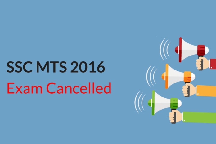 SSC MTS 2016 Cancelled: Exam will now be held Online