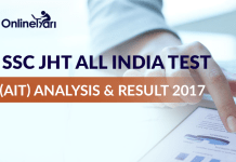SSC JHT All India Test (AIT) Analysis & Result 2017