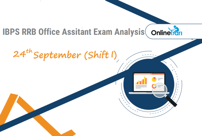IBPS RRB Assistant Exam Analysis   24th September Shift 1