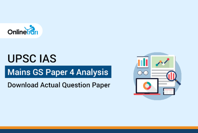 UPSC IAS Mains GS Paper 4 Analysis, Download Actual Question Paper