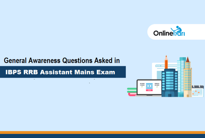 General Awareness Questions Asked in IBPS RRB Assistant Mains Exam
