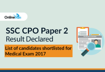 SSC CPO Paper 2 Result Declared: List of candidates shortlisted for Medical Exam 2017