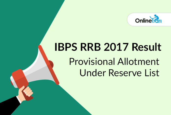 IBPS RRB 2017 Result: Provisional Allotment Under Reserve List