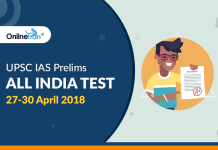 UPSC IAS Prelims All India Test (AIT) | 27-30 April 2018
