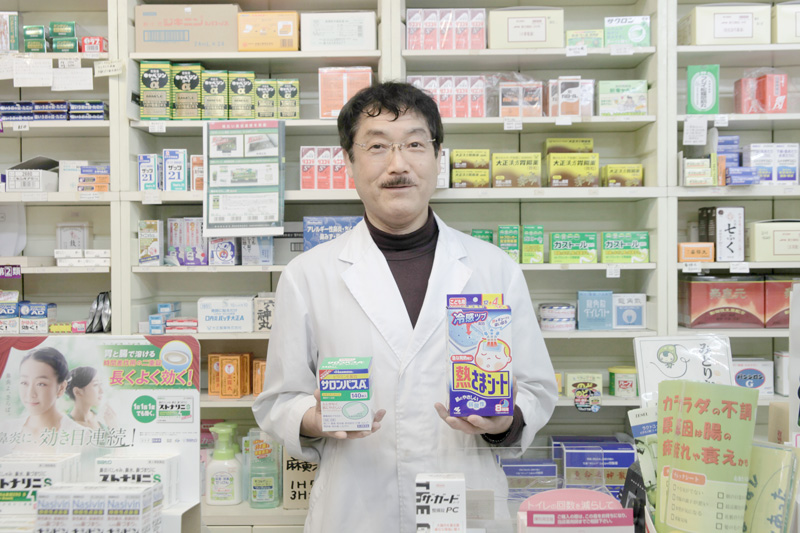 onomichi-sugihara-pharmacy