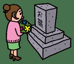 hakamairi-090126000000_001