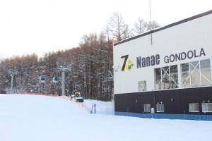 79_ASOBU_nanae Snow Park_C