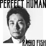 オリラジPERFECT HUMANがパクリ疑惑!?ダンサーのFISH BOYがカッコ良すぎる!