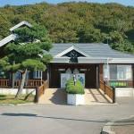 道の駅『てっくいランド大成』マップ・施設・温泉・宿泊施設