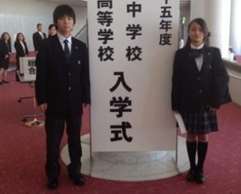 岡田兄妹入学式
