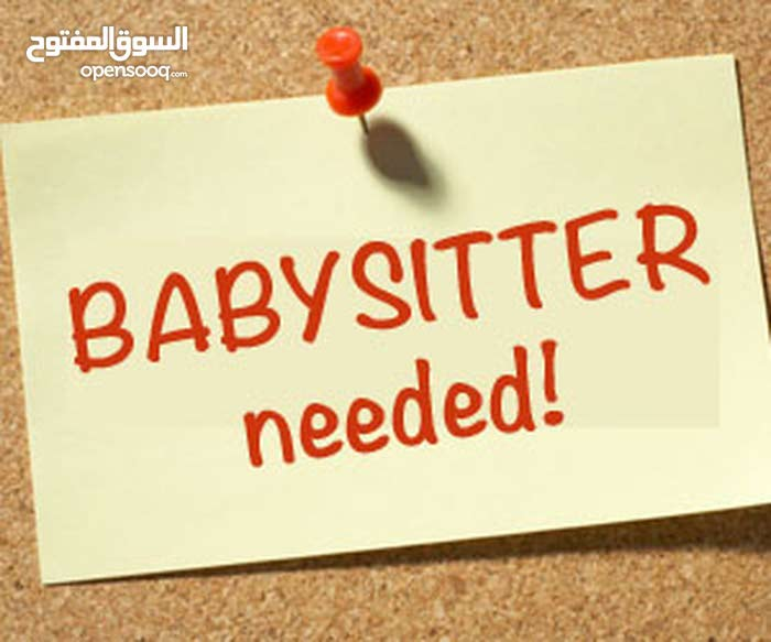 babysitter needed - Kubreeuforic