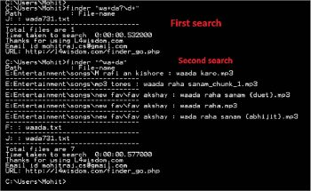 Figure 6 Searching used power for regular expressions