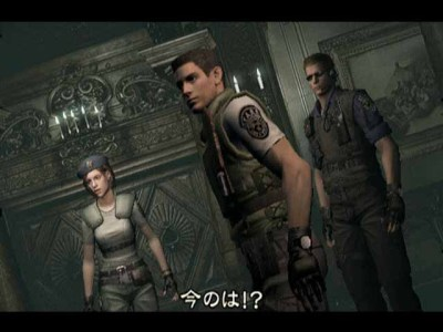 Top 10 GameCube Games - Resident Evil REmake