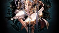 Archive: Pandora's Tower Campaign Update