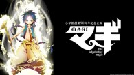 Magi: The Labyrinth of Magic introduces us to main characters Aladdin and Alibaba, and the secrets of Aladdin's flute in episode one.