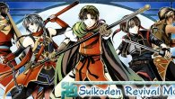 The Suikoden Revival Movement talks about RPGs, the state of the industry, OpRainfall, and itself in this great podcast.