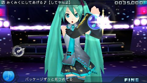 Project Diva 2nd | Screen