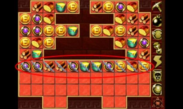 Jewel Master Cradle Of Egypt 2 3D Locked tiles