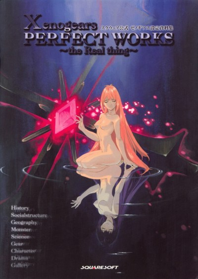 Xenogears Perfect Works | oprainfall
