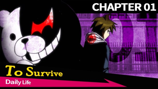 Danganronpa: Trigger Happy Havoc | Chapter 1