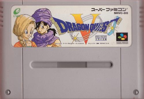 Dragon Quest V - Super Famicom Cartridge | oprainfall