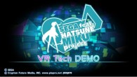 Watch a Hatsune Miku concert for free with Morpheus!? Here's what we saw